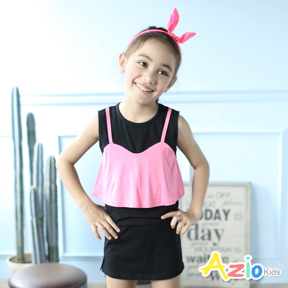 Azio Kids-洋裝 假兩件吊帶造型棉質洋裝(粉)