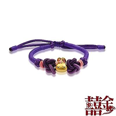 囍金 紫色夢幻 萌萌兔 千足黃金轉運手鍊