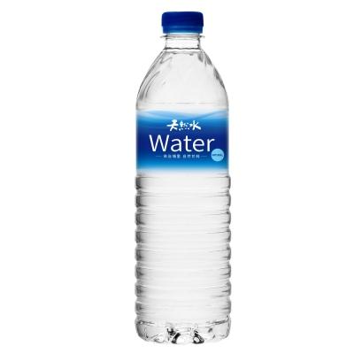 天然水(560mlx24入)