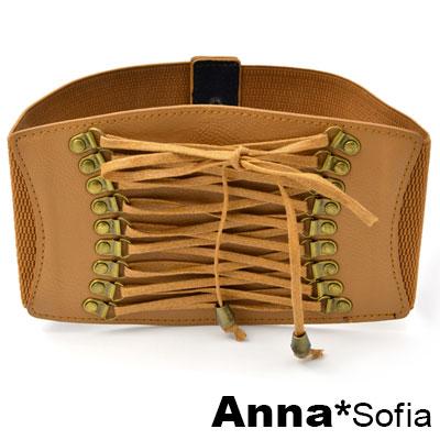 AnnaSofia 纏繞綁繩墬帶 彈性寬腰帶馬甲腰封(咖駝系)