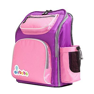 airbobo 氣墊減壓護脊書包 經典款-紫羅蘭