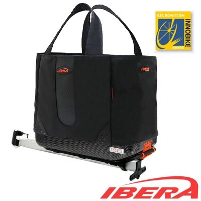 IBERA PakRak超大容量保溫保冷後貨袋+鋁合金後貨架