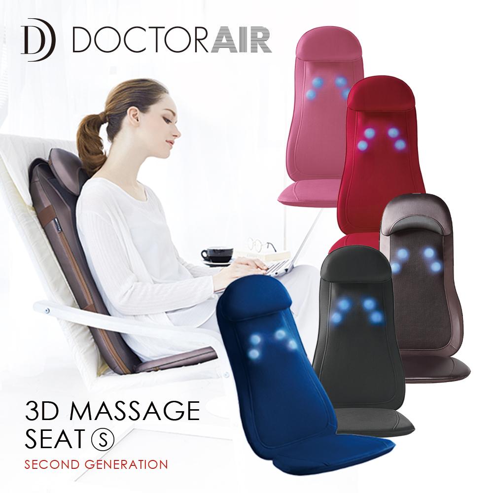 DOCTOR AIR 3D按摩椅墊MS-001