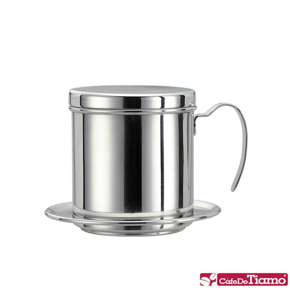 Tiamo越南咖啡滴漏壼-單把(HG2686)