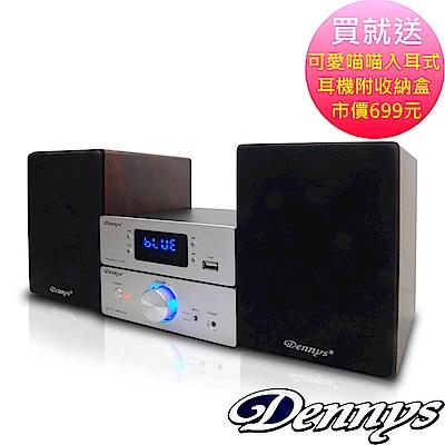 Dennys 藍牙/FM/USB/MP3床頭迷你音響組(MD-550BT)