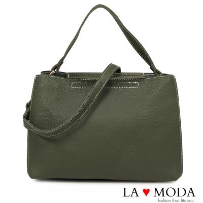 La Moda 時尚大片Look荔枝紋壓紋車線設計肩背斜背包(綠)