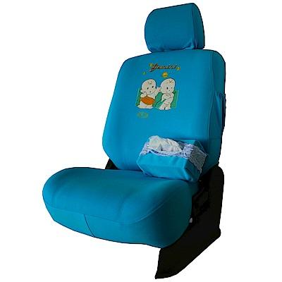 【葵花】量身訂做-汽車椅套-布料-萊卡雙童-轎車款