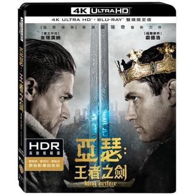亞瑟:王者之劍 UHD+BD 雙碟限定版 藍光 BD
