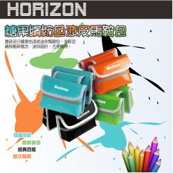 Horizon 自行車繽紛馬鞍包