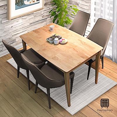 漢妮Hampton凱特四尺實木皮面餐桌椅組-一桌四椅(原木-卡布奇諾)-120x80x74