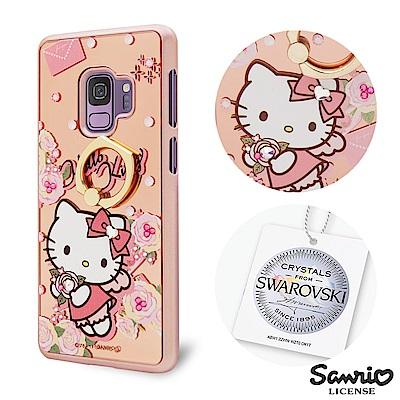 三麗鷗 Kitty Samsung Galaxy S9 施華彩鑽鏡面指環扣手機殼...