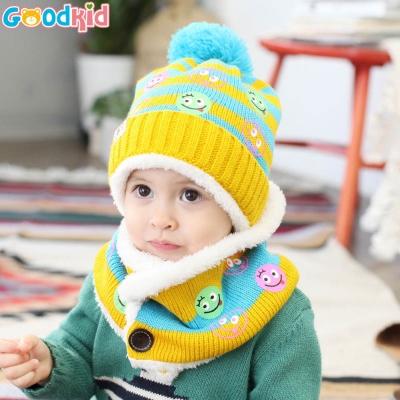 韓版-兒童笑臉鈕扣保暖帽+圍巾組