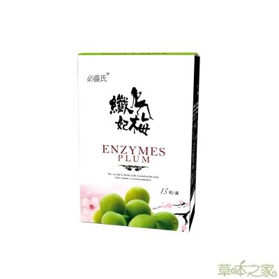草本之家-纖妃梅15粒x1盒