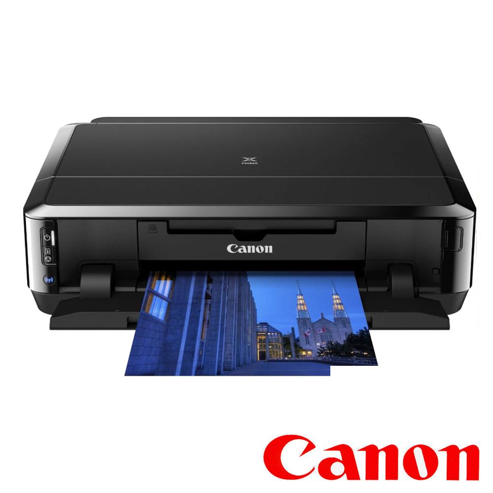Canon PIXMA iP7270噴墨相片印表機