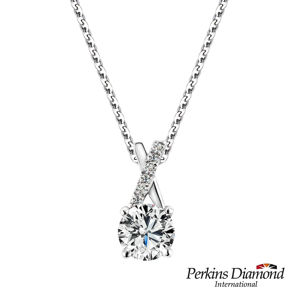 PERKINS 伯金仕 X Series 0.30克拉鑽石項鍊