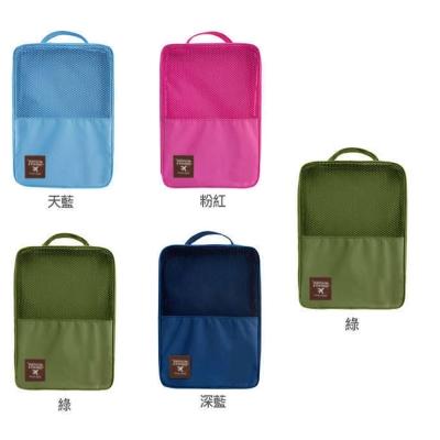 TA1604GN墨綠色 旅行/出國/戲水收納鞋盒/鞋袋整理包/3鞋位