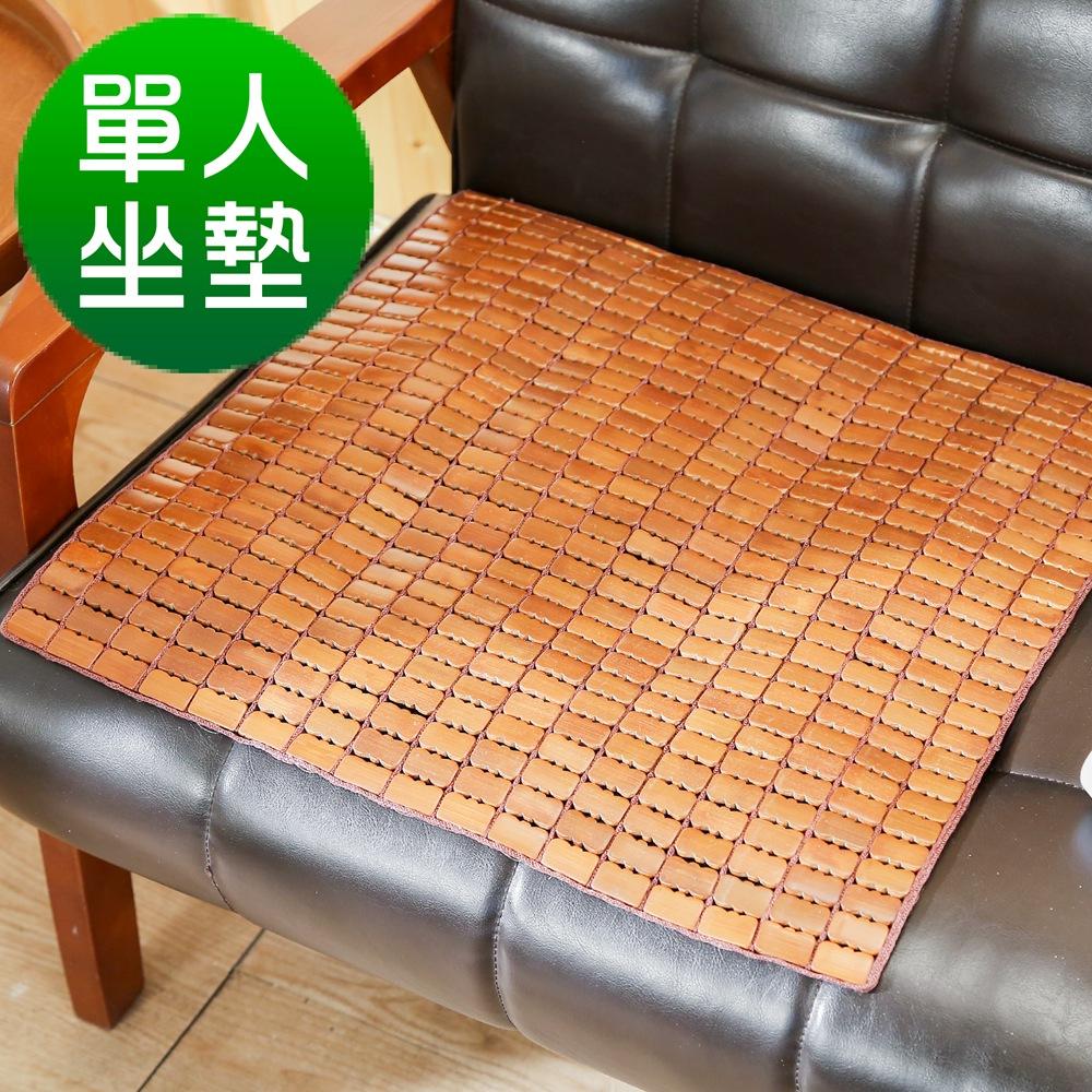 BuyJM 專利棉繩炭化單人麻將坐墊(長50x寬50公分)
