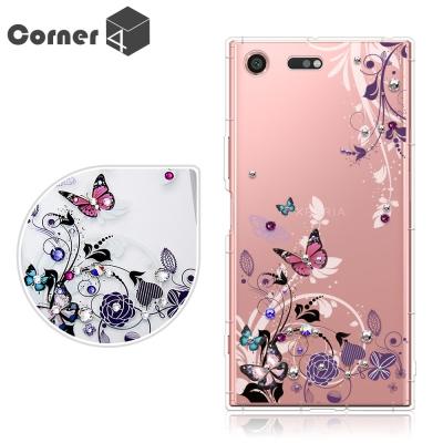 Corner4 Sony Xperia XZ Premium 奧地利彩鑽防摔手機殼-蝶舞