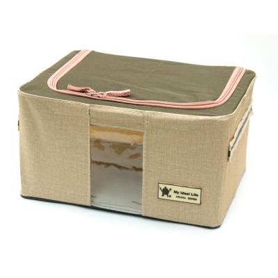 簡約摺疊衣物收納箱(11公升) (米色)1入