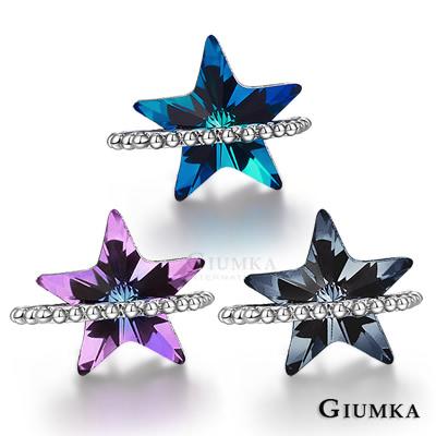 GIUMKA未來行星水晶針式耳環 精鍍正白K-共3色