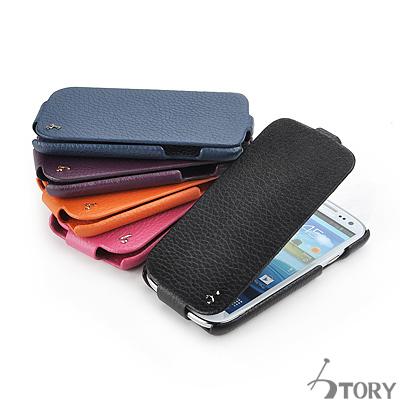皮套王精品手工-Samsung-Galaxy-S3-硬殼式PDA式-下蓋-五色可選