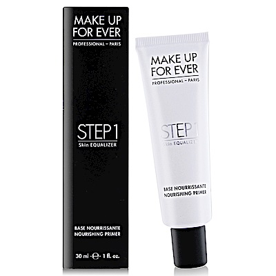 MAKE UP FOR EVER 第一步奇肌對策-滋潤保濕30ml#4
