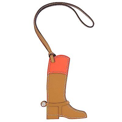 HERMES 馬靴造型拼色牛皮吊飾(卡其X橘紅)