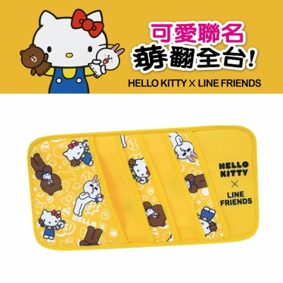 Hello Kitty ╳ LINE 可愛多功能遮陽板護套 收納置物袋