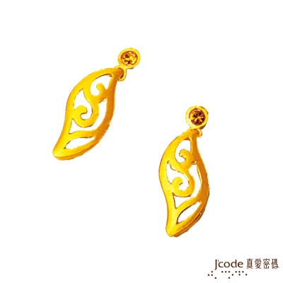 J'code真愛密碼 錦繡龍鳳純金耳環 約0.59錢