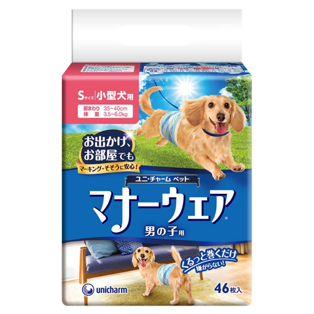 日本Unicharm消臭大師 禮貌帶-男用(S)(46片/包)