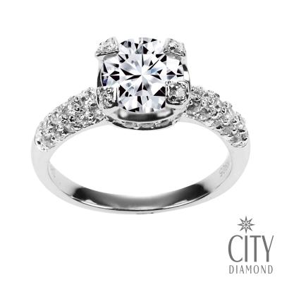 City Diamond引雅『琉璃拱門』1克拉華麗求婚鑽戒