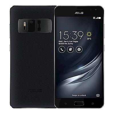 ASUS ZenFone Ares ZS572KL 5.7吋AR戰神智慧型手機