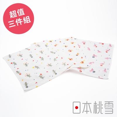日本桃雪可愛紗布方巾(小小馬戲團-超值三件組)