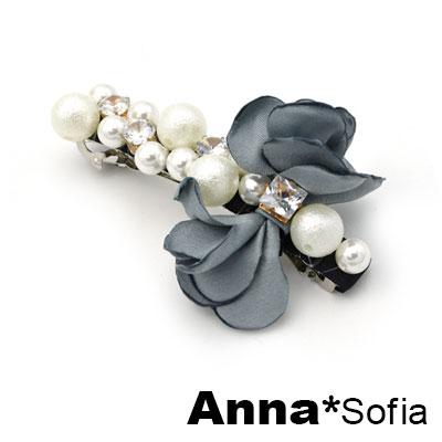 AnnaSofia 砂珠閃鑽翅瓣 純手工髮夾(藍系)