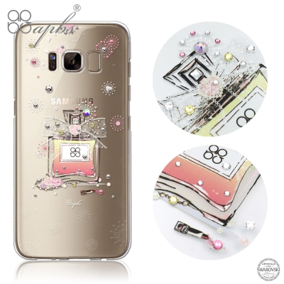apbs Samsung Galaxy S8 Plus 施華洛世奇彩鑽手機殼-維...