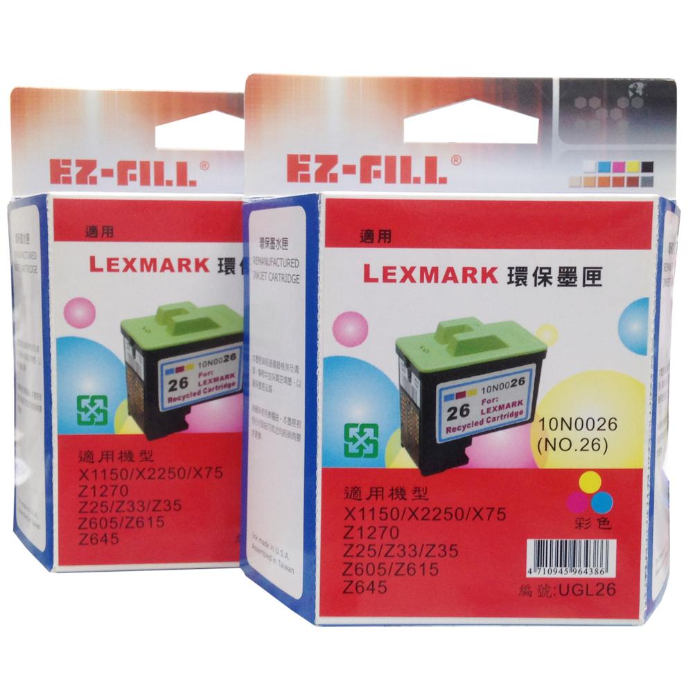 EZ-FILL Lexmark 10N0026 彩色環保匣(2彩)