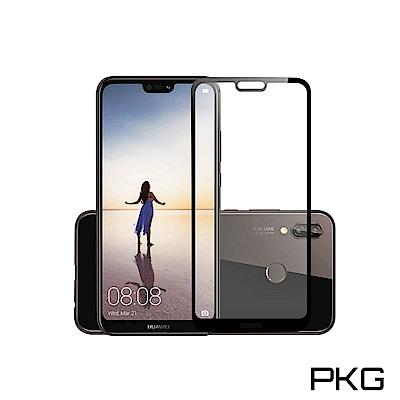 PKG 華為P20Pro 保護貼-全滿版玻璃(黑框)