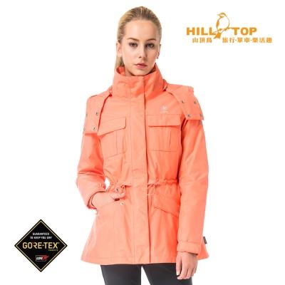 【hilltop山頂鳥】女款GoreTex防水2合1蓄熱羽絨外套F22FV6桔