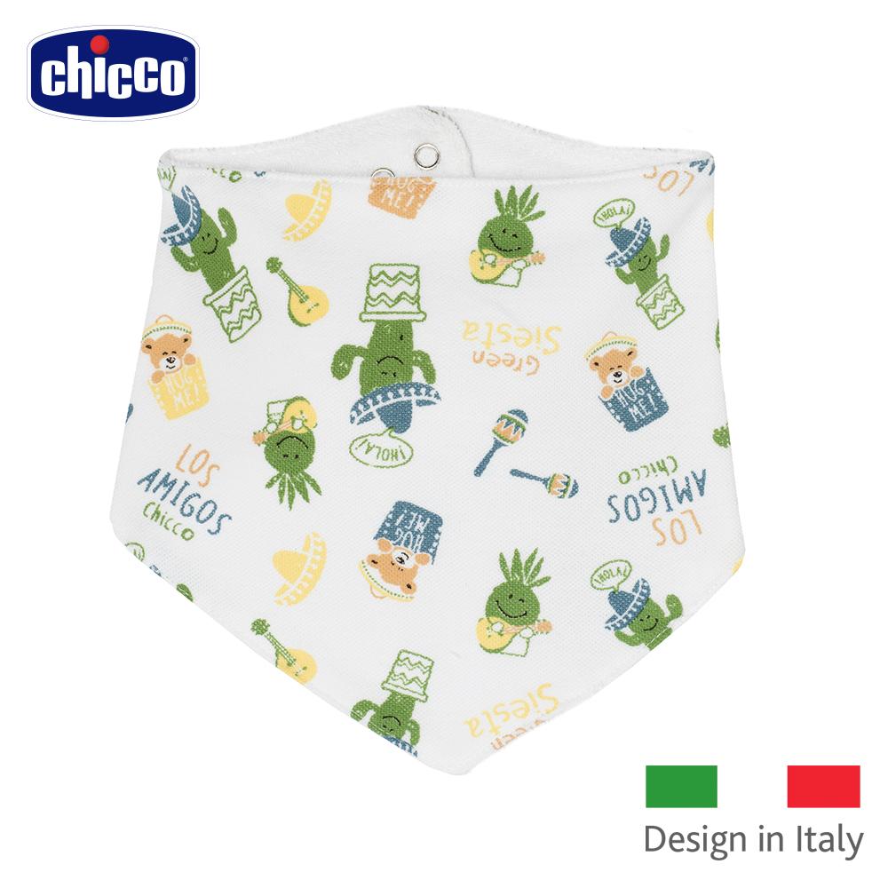 chicco-仙人掌三角圍兜
