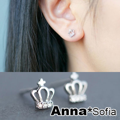 AnnaSofia 皇冠閃鑽 925銀針耳針耳環(銀系)