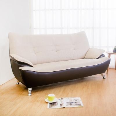 Boden 雅典娜三人座仿布紋皮沙發