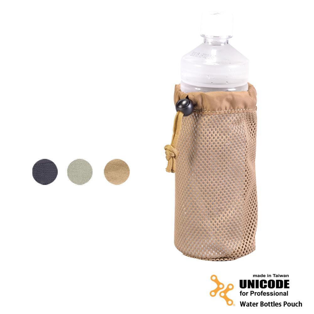 UNICODE Water Bottles Pouch 水瓶袋模組