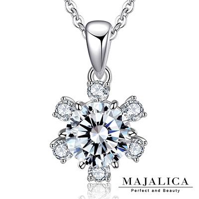 Majalica純銀項鍊 擬真鑽 璀璨之星925純銀