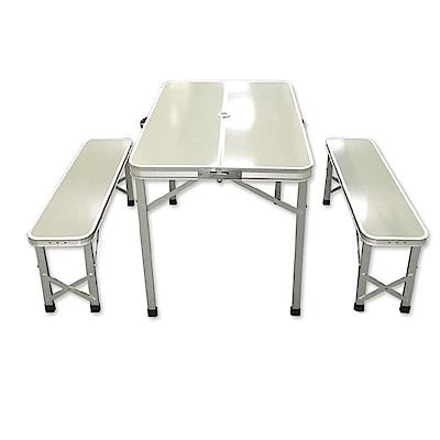 【LOHAS HOME】手提式露營鋁合金折疊桌椅(露營/居家必備)