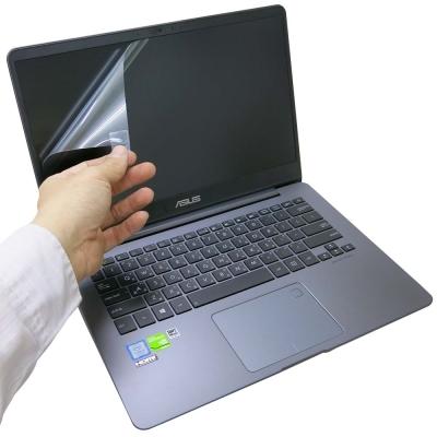 EZstick ASUS UX430 UQ 專用 螢幕保護貼