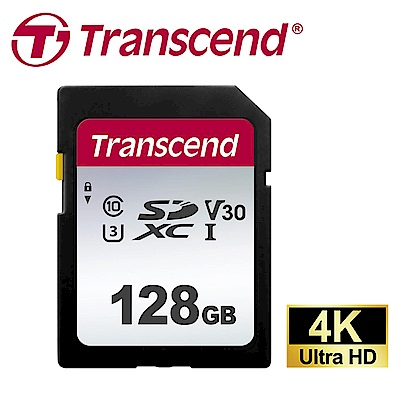 創見 128GB 300S SDXC UHS-I U3 V30 記憶卡