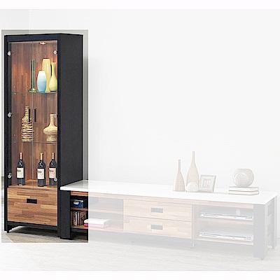 H&D 雙色積層木2尺展示櫃 (寬60X深40X高182.5cm)