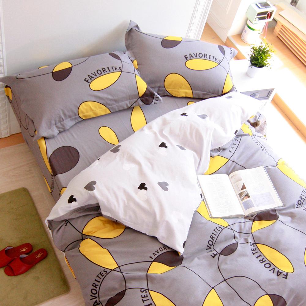 鴻宇HongYew 100%純棉 艾辛格 雙人四件式兩用被床包組
