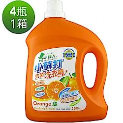 小綠人-抗菌洗衣精-小蘇打加冷壓柑橘油-3500ml*4瓶/箱