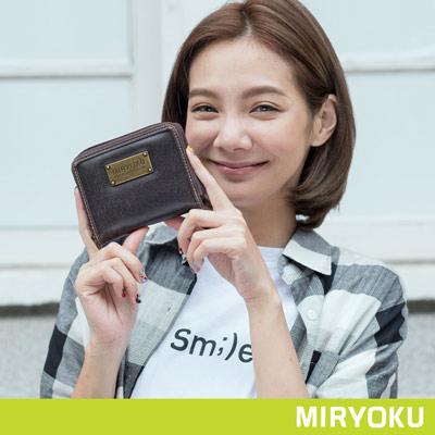 MIRYOKU-經典復古皮革系列 / 個性簡約拉鍊短夾- 深啡